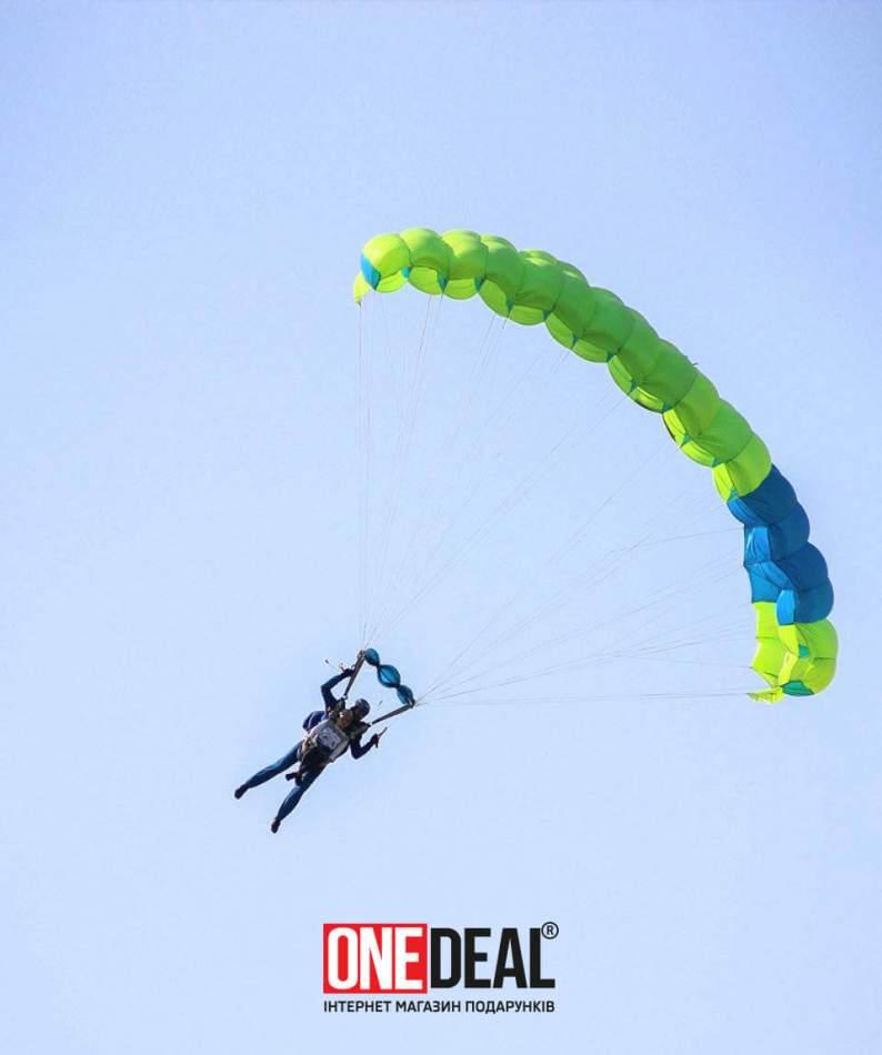 Тандем-прыжок с парашютом в Одессе