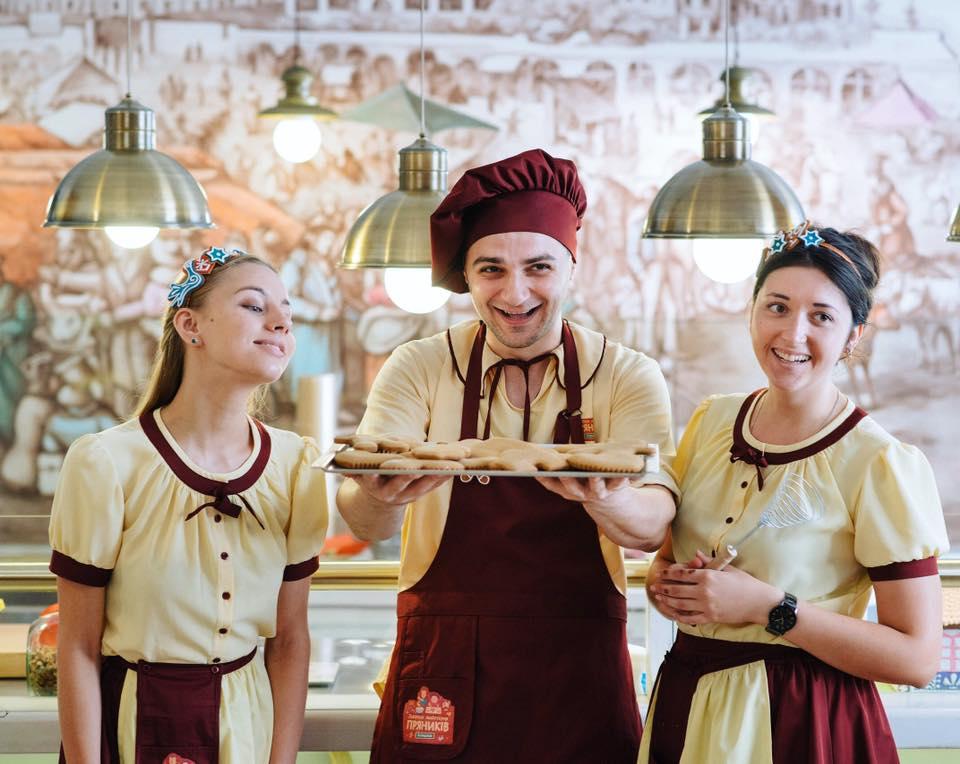 Семейный мастер-класс по изготовлению пряников во Львове