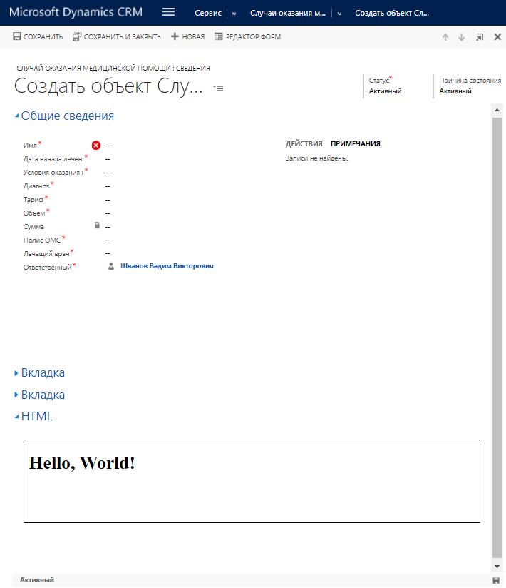 Result html resource