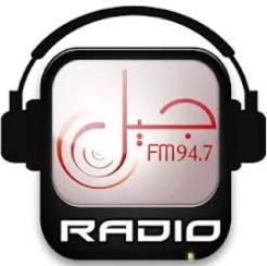 تحميل تطبيق Jil FM 2020 المهكر للأندرويد برابط مباشر