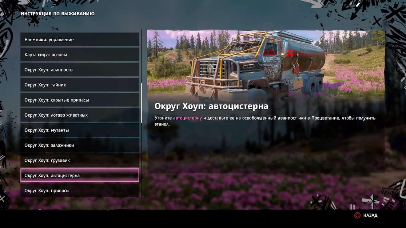 https://vgtimes.ru/uploads/posts/2019-03/1551527349_far-cry-new-dawn_20190302180148.jpg