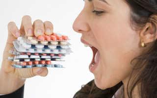 ТОП самых эффективных таблеток от варикоза