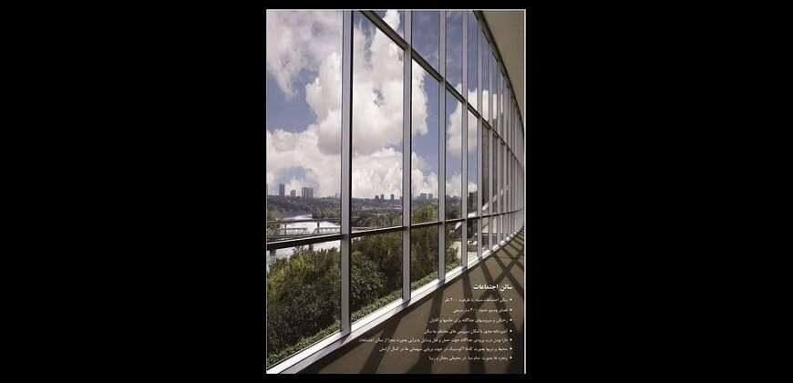 برج پانوراما زعفرانیه