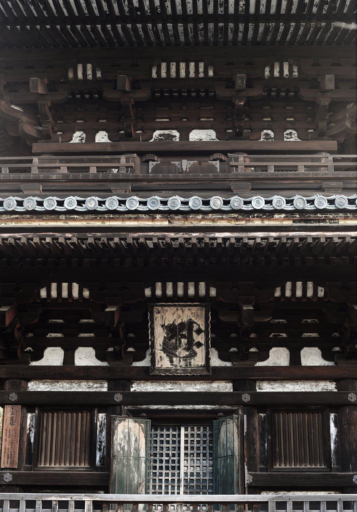 Ninna ji 063 | The idyllic Ninna-ji Temple –  Kyoto