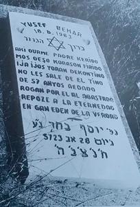 Lápida de Yusef Behar
