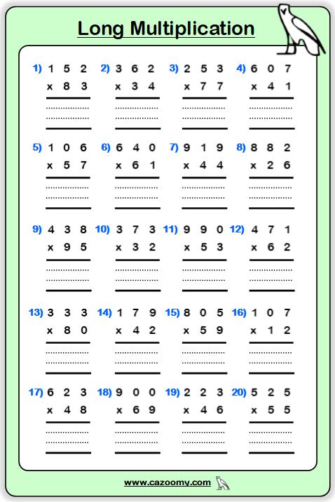 Multiplication Table Printable Worksheet 3