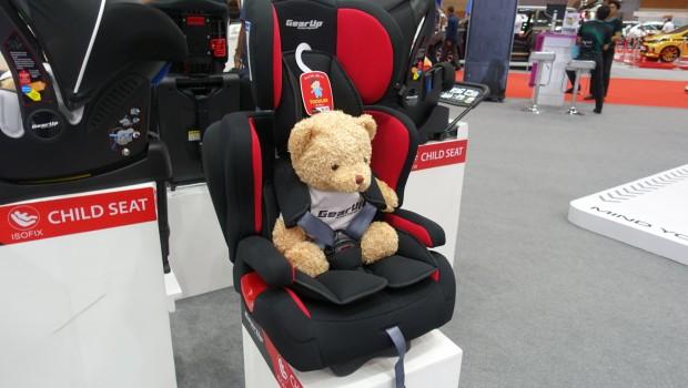 Perodua Gear Up Gearup! toddler seat