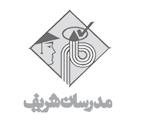 مدسان شریف