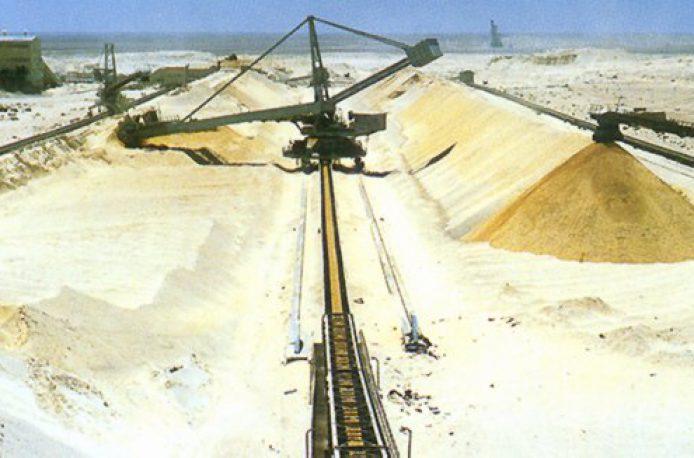 Sinofert запасается фосфоритами в Марокко