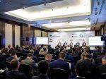 В Москве презентуют перспективные проекты