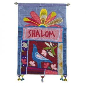 Yair Emanuel Wall Hanging: Shalom