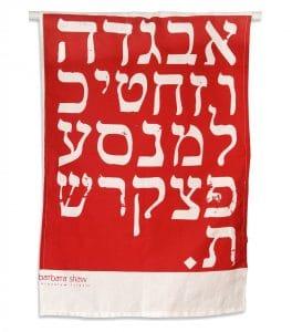 Paño de cocina Aleph Bet - Rojo tomate
