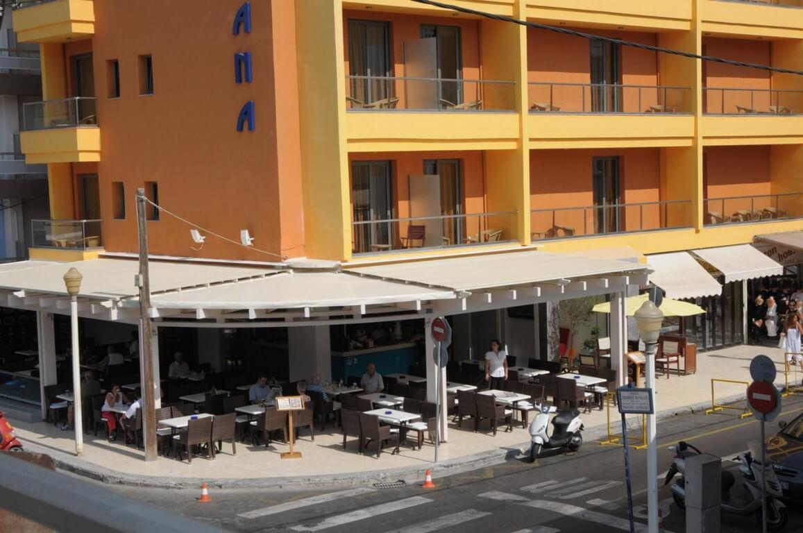 Hotel DIANA BOUTIQUE Rodos 4*