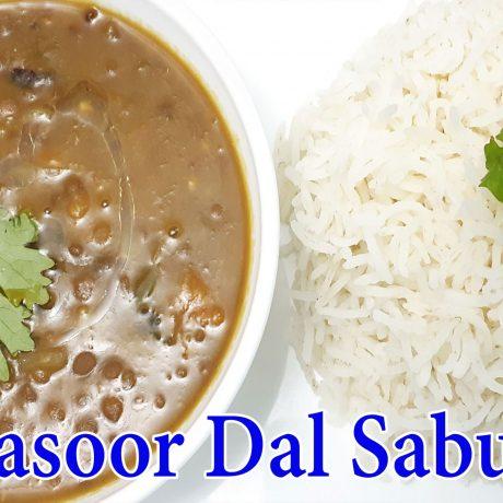 Masoor Dal Recipe | Masoor Dal Sabut | Tadka Dal Recipe | Lentils Recipe