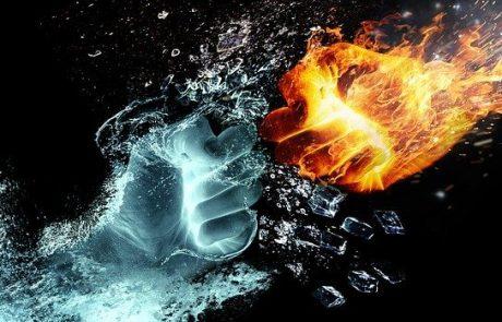הגבול בין אהבה לשנאה