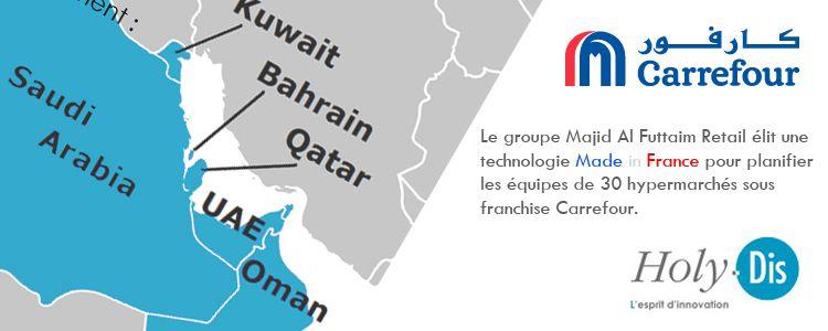 Carrefour Middle East choisit les solutions de planification RH de Holy-Dis pour optimiser les emplois du temps de ses employés