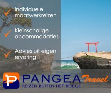 Naar het schitterende Japan met PANGEA Travel