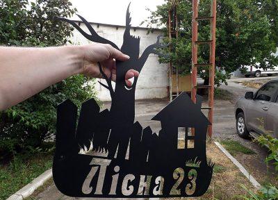 Адресная табличка на дом из стали
