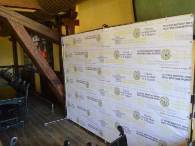 Рамка для пресс-волла Харьков