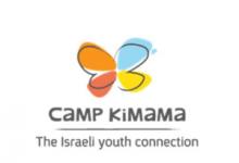 קימאמה-לוגו