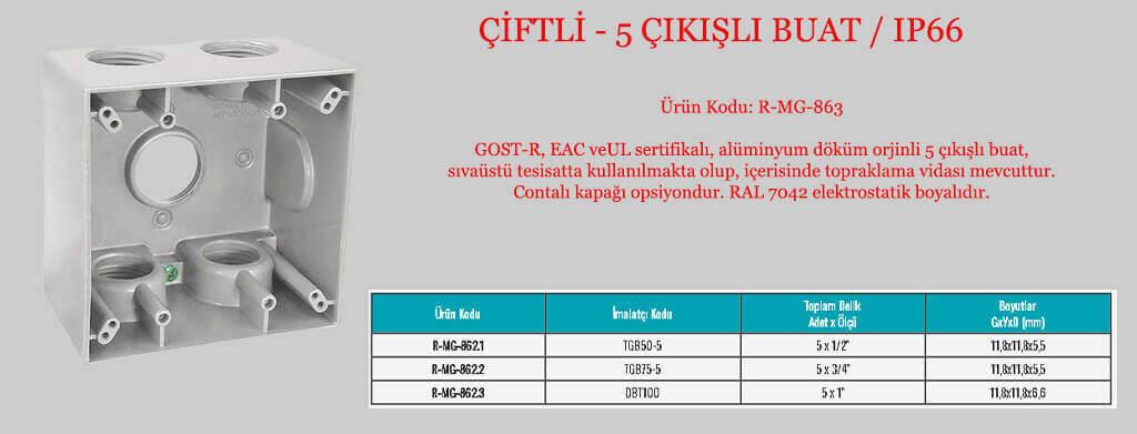 ciftli-5-cikisli-ip-66-buat