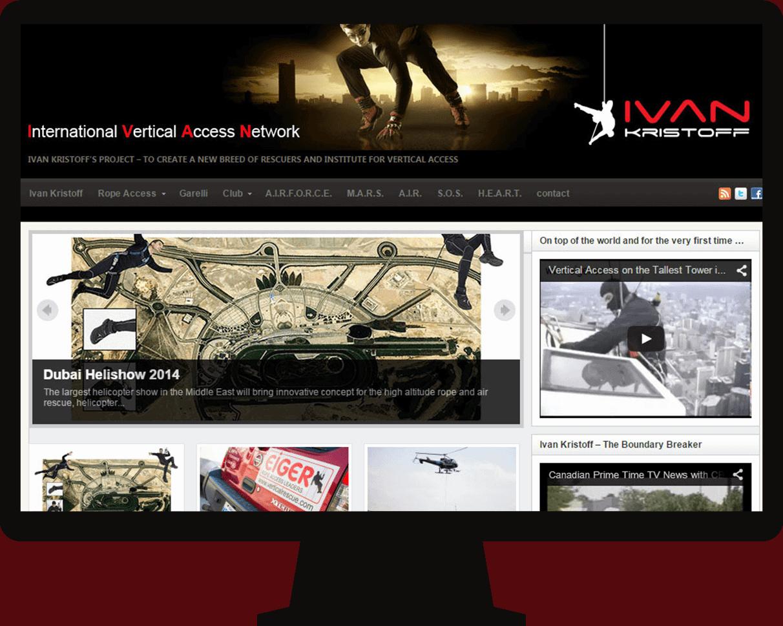Web design for Aerial Rescue