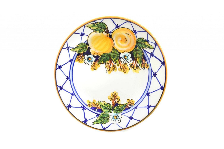 Limoncello Art Collection Antipasto Plate
