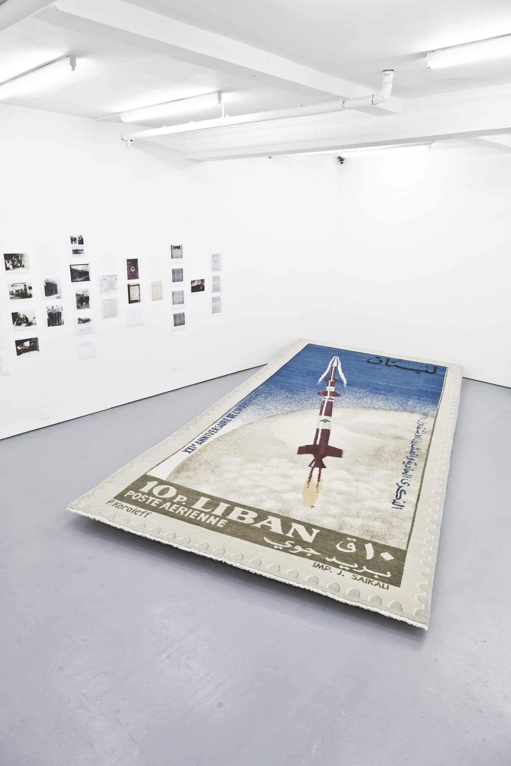 Joana Hadjithomas and Khalil Joreige, The Lebanese Rocket Society: A Carpet, 2012