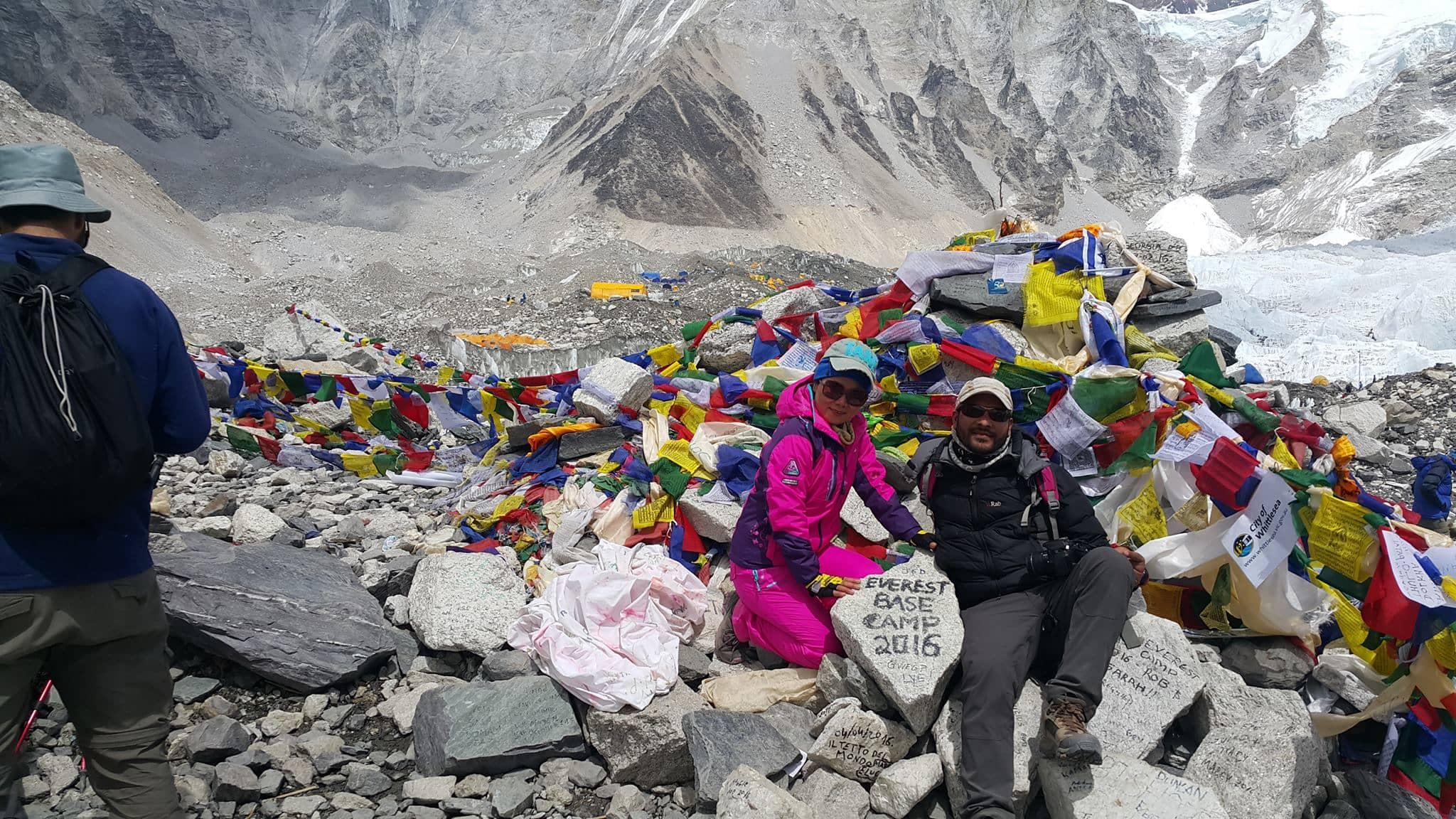 Everest Trekking Packages