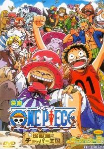 One Piece วันพีซ ภาค 5 ความฝัน โจรสลัดเซนี่ และตำนานหมอกสีรุ้ง