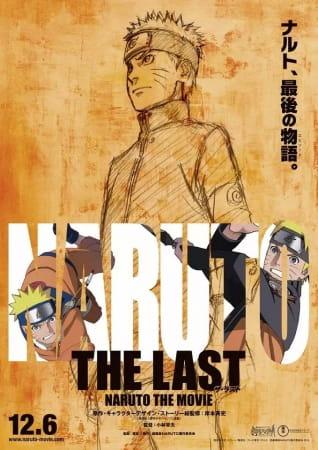 The Last Naruto the Movie (2015) นารูโตะ เดอะ มูฟวี่ ปิดตำนานวายุสลาตัน