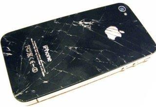 iPhone 4 kırılmaz cam arka kapak nasıl kırılır?