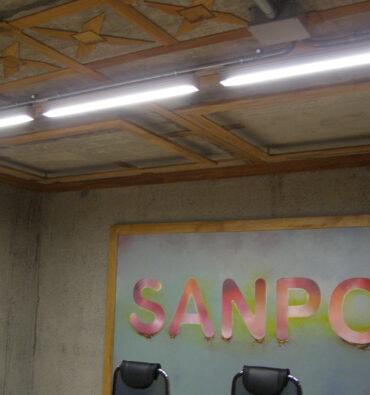 Освещение для офиса Sanpol