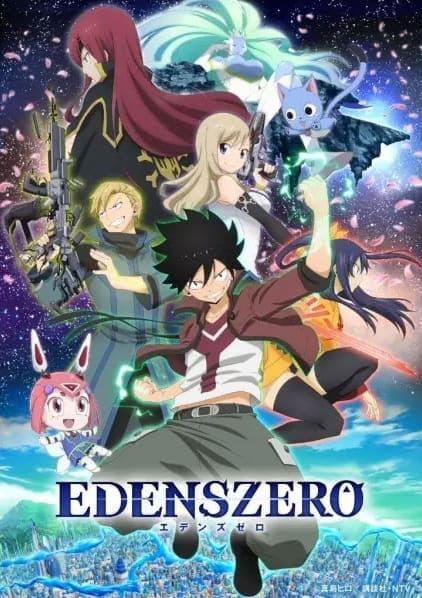 Edens Zero เอเดนส์ซีโร่