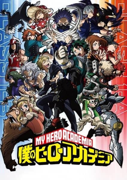 My Hero Academia มายฮีโร่ อคาเดเมีย ภาค 5