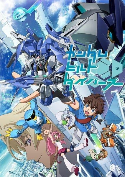 Gundam Build Fighters Try กันดั้มบิลด์ไฟท์เตอร์ ไทร์