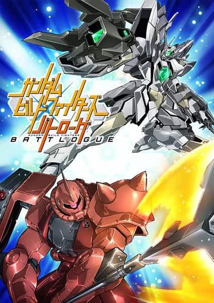Gundam Build Fighters : Battlogue