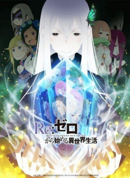 Re:Zero kara Hajimeru Isekai Seikatsu 2nd Season ภาค2