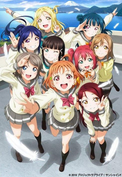 Love Live! Sunshine!! เลิฟไลฟ์! ซันไชน์!! ปฏิบัติการล่าฝันสคูลไอดอล ภาค1