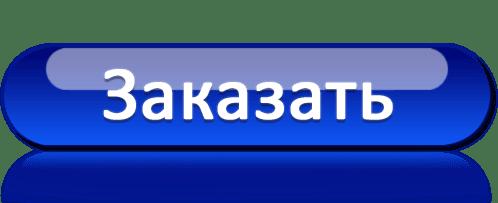 Аргонная сварка Киев