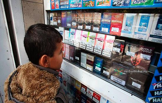 foto-prodazha-sigaret-nesovershennoletnim