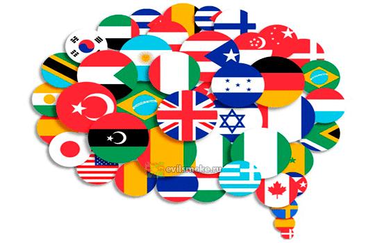 Фото много флагов