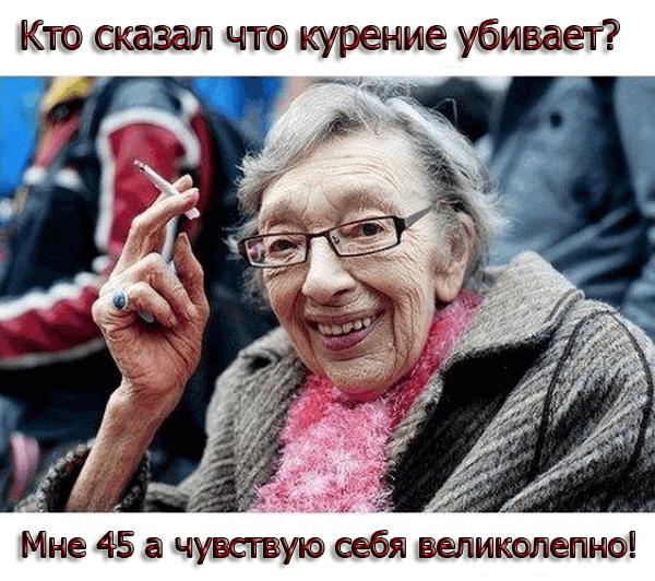 smoking-humor