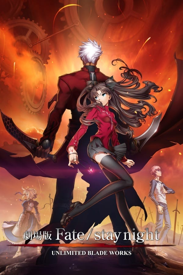 Fate stay night Movie: Unlimited Blade Works