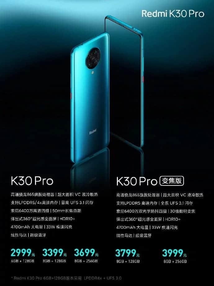 Redmi K30 Pro 5G!
