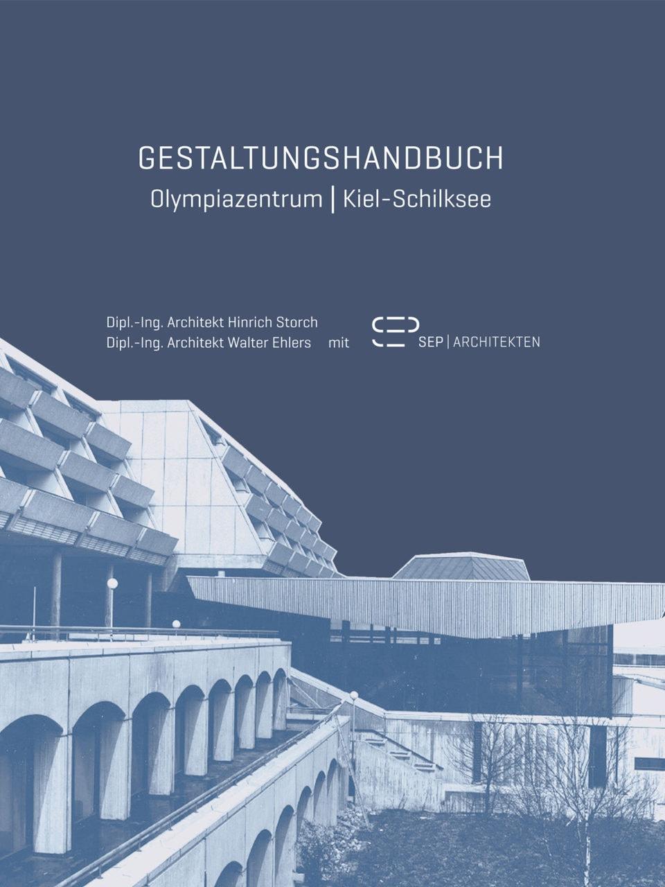 SEP Architekten_Gestaltungshandbuch_Foto Kathrin Albrecht