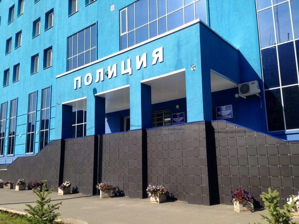 Сызранское отделение полиции