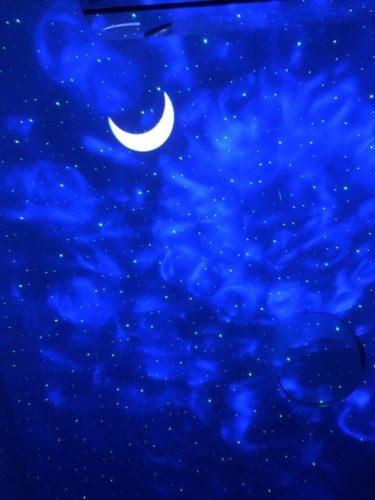 star planetarium for night sky at home