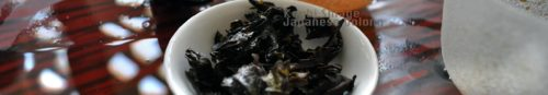 Koubi Shiage Japanese Dark Roast Oolong