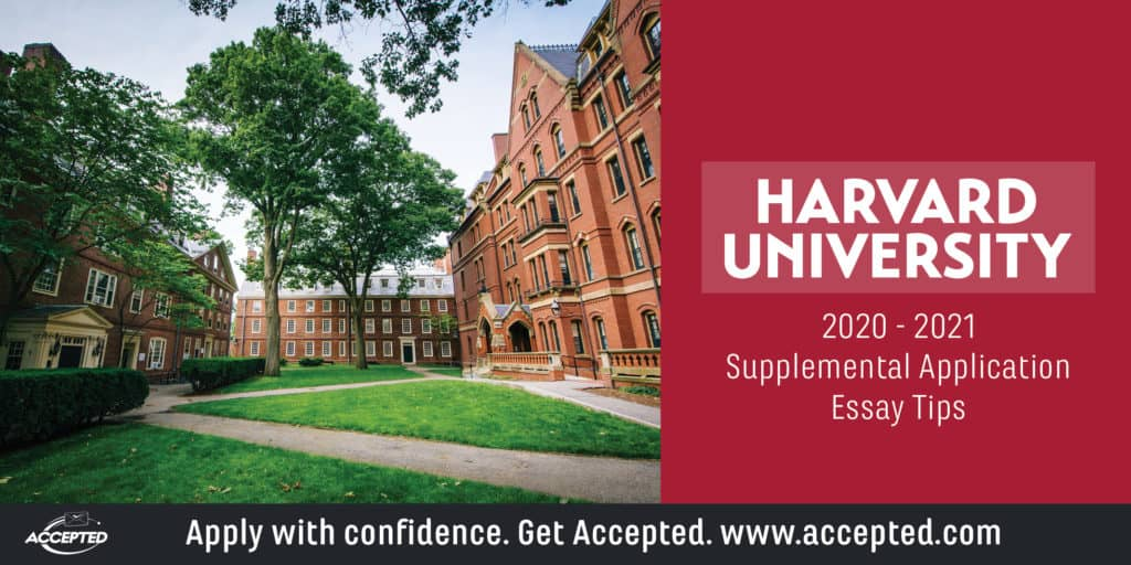 Tips for Answering the Harvard Supplemental Essay Prompts